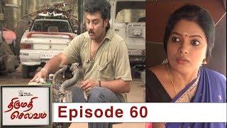 Thirumathi Selvam Episode 60, 12/01/2019 #VikatanPrimeTime