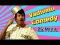 Vadivelu Comedy Videos 2018 || Best Scenes In Tamil Movies || Full  HD