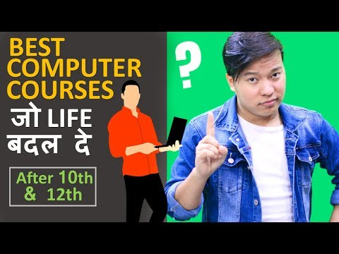 Best Computer Courses After 10th & 12th | Diploma | Degree ...