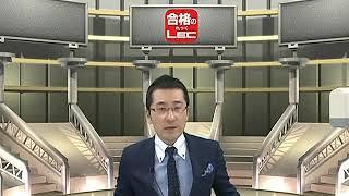 森田龍二の経済・会計解説部屋動画 第9回 パウエル新FRB議長と金融市場