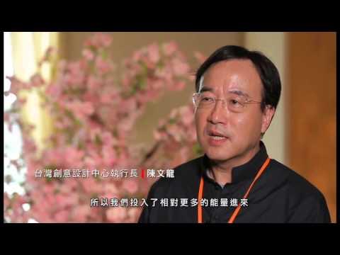 經濟部2015產業升級轉型行動方案-台灣設計展 圖片