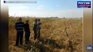 Ставрополец убил знакомого, а тело выбросил в канал