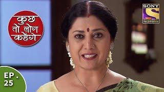 Kuch Toh Log Kahenge - Episode 25 - Dr. Malika Apologizes To Ashutosh
