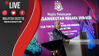 MGTV LIVE : Tun Dr Mahathir Mohamad melancarkan Dasar Pengangkutan Negara (DPN) 2019-2030