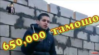 Зайд Бобоев чавоб ба Рахмонов