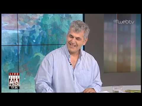Ο Κώστας Τουλγαρίδης στην «Άλλη Διάσταση» | 06/05/19 | ΕΡΤ