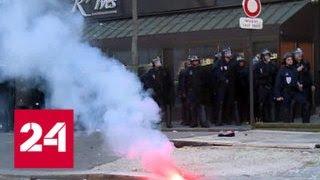 Полиция использовала слезоточивый газ против зачинщиков беспорядков в Париже - Россия 24