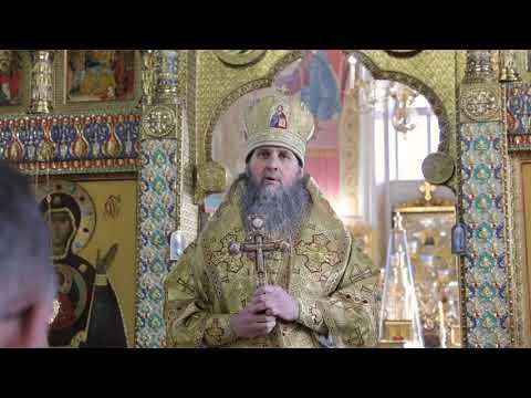 Митрополит Даниил в день памяти святителя Иоанна Златоуста совершил Божественную литургию и венчание