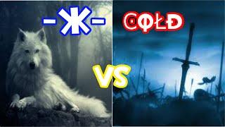 Chivalry:DW Scrim • Winter Wolves vs ƇФĹԹ´S •