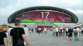 Kazan Arena - Estadio - Rusia 2018