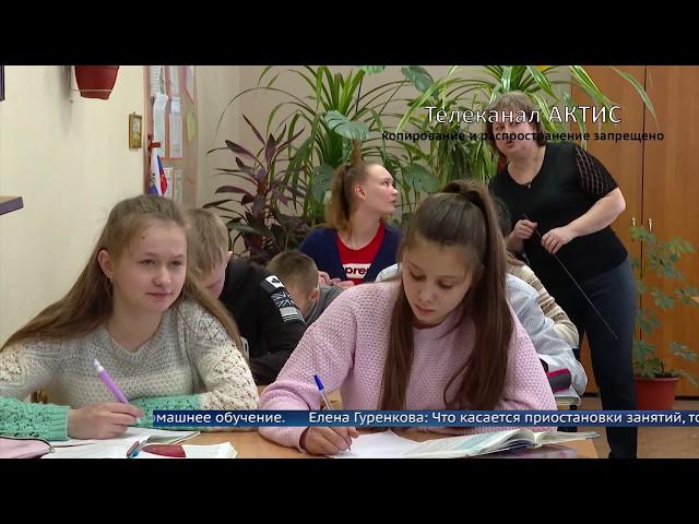 Ангарские школы перешли в режим ограничений