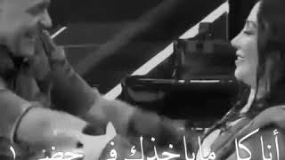 اغاني حصرية احلى مقطع غنائي من مسلسل رامز لو في منك مرا كمان كنت هحبك مرة كمان ???? تحميل MP3