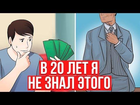 Какими способами заработать деньги