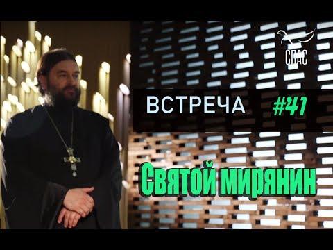 Как жить в современном мире не потеряв Бога? Протоиерей Андрей Ткачёв