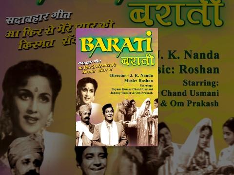 Barati (1954) - Shyam Kumar, Jhony Walker - Super Hit Full Bollywood Movie
