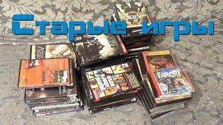 Моя коллекция старых игр на ПК