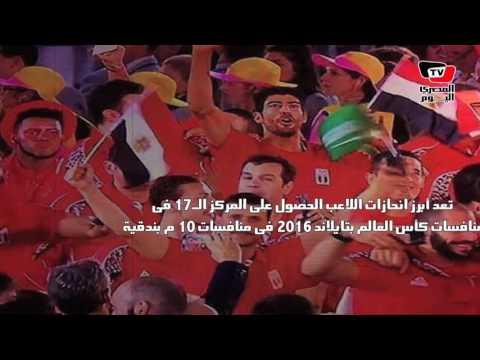 تعرف على اللاعب المصري الذي رفع علم السعودية في افتتاح «ريو ٢٠١٦ »