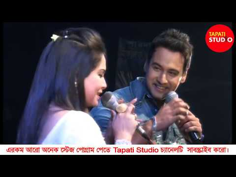 Yash Dasgupta Live Performances At Tarun Sangha Club Program