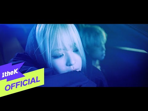 YongYong - Don't think about it