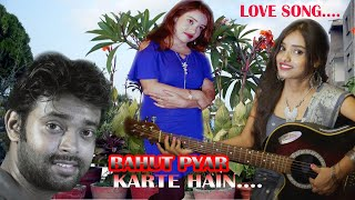 BAHUT PYAR KARTE HAIN / HINDI LOVE SONG / BY : ANUPAMA DAS