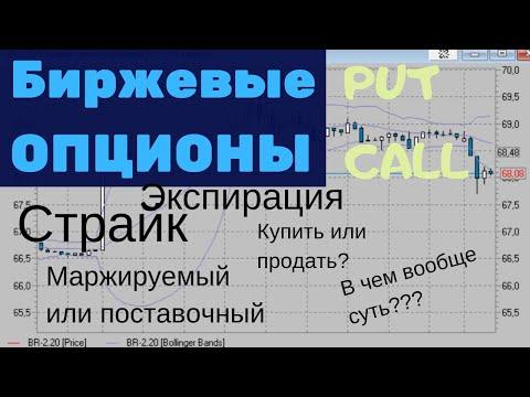 Бизнес бинарные опционы россия
