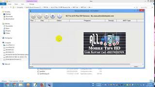 itel a13 flash file - मुफ्त ऑनलाइन वीडियो