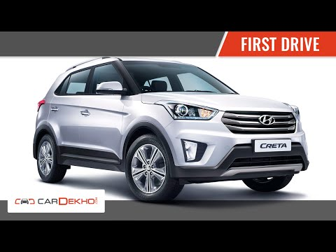 2015 Hyundai Creta | First Preview | CarDekho.com