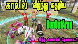 THE BEST REVENGE EVER|| FREE FIRE TRICKS AND TIPS TAMIL || RUN GAMING