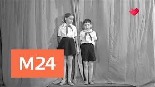 """""""Тайны кино"""": """"Добро пожаловать, или Посторонним вход воспрещен"""" - Москва 24"""