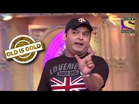 Kapil's Interest In Sports   Old Is Gold   Comedy Circus Ke Ajoobe