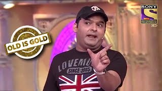 Kapil's Interest In Sports | Old Is Gold | Comedy Circus Ke Ajoobe