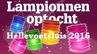 Lampionnenoptocht Hellevoetsluis 2016