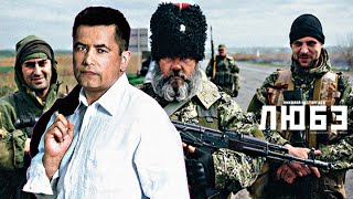 """Донецкий аэропорт в октябре 2014-го года. Видеоклип на песню группы """"Любэ"""" - солдат"""
