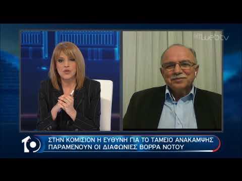Ποια είναι η επόμενη μέρα στην Ευρώπη και στην Ελλάδα   24/04/2020   ΕΡΤ