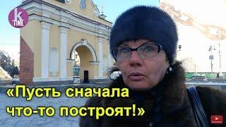 Разобрать Арку дружбы народов? Реакция киевлян