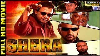 Gambar cover Shera (1999) | Mithun Chakraborty | Vinitha | Rami Reddy | Full HD Action Movie