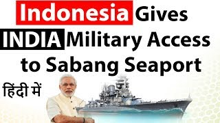 Sabang Seaport - Indonesia gives Indian military access to strategic port - Current Affairs 2018