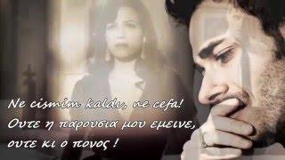 Giderim - Ahmet Kaya With Lyrics
