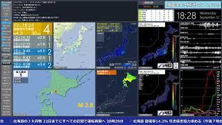 【胆振地方中東部】 2018年09月12日 18時24分(最大震度4)