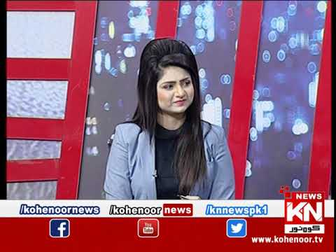 Kohenoor@9 10 February 2020| Kohenoor News Pakistan