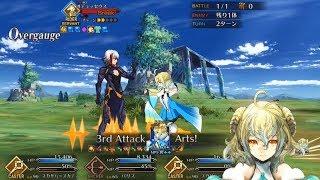 Paris  - (Fate/Grand Order) - 【FGO】Challenge Quest - Odysseus 3T clear ft Paris【Fate/Grand Order】