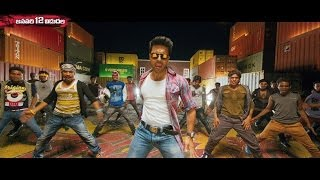 Freedom Song from Yevadu || Ram Charan, Allu Arjun, Sruthi Hasan, etc
