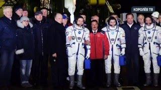 Стыковка корабля «СОЮЗ ТМА-20М» и МКС прошла успешно