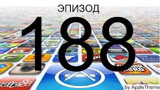 Лучшие игры для iPhone и iPad (188) ОЧЕНЬ КРУТЫЕ ИГРЫ