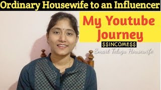 MY #YOUTUBEJOURNEY|HOW I STARTED YOUTUBE CHANNEL|HOW MUCH I EARN FROM YOUTUBE|MY INCOME FROM YOUTUBE