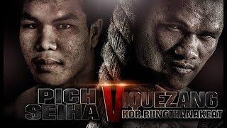 IQUEZANG KOR. RUNGTHANAKIAT - THAILAND VS PICH SEIHA - KMHER - THAI FIGHT CRMA 2015