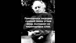 Иосиф Бродский - «Натюрморт»