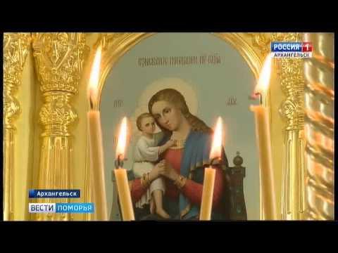 Вечерняя служба в храмах москвы