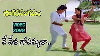 Vevela Gopemmala HD Video Song - Sagara Sangamam Movie | Kamal Haasan, Jaya Prada | TVNXT Music