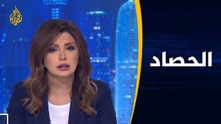 🇪🇬 الحصاد - التعديلات الدستورية بمصر.. عود على بدء